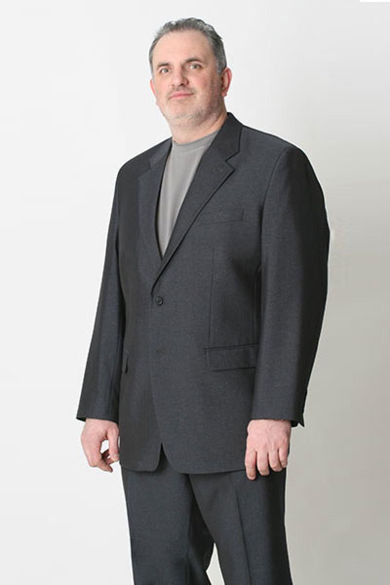 Спортивная Одежда Для Полных Мужчин