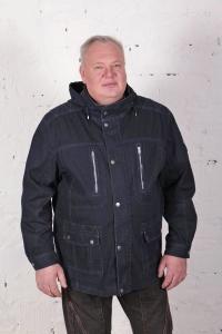 Куртка ветровка хлопковая, т.синего цвета, арт 25135