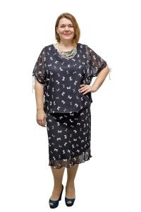 Костюм (блузон,юбка)
