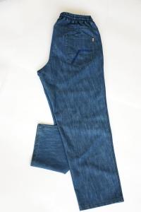 Джинсы круговая резинка, т.синего цвета, арт 9110